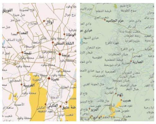 تطبيق خرائط الصحراء