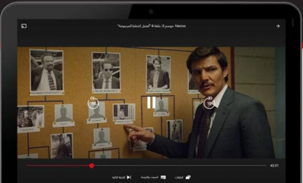 تطبيق Netflix لأجهزة اندرويد