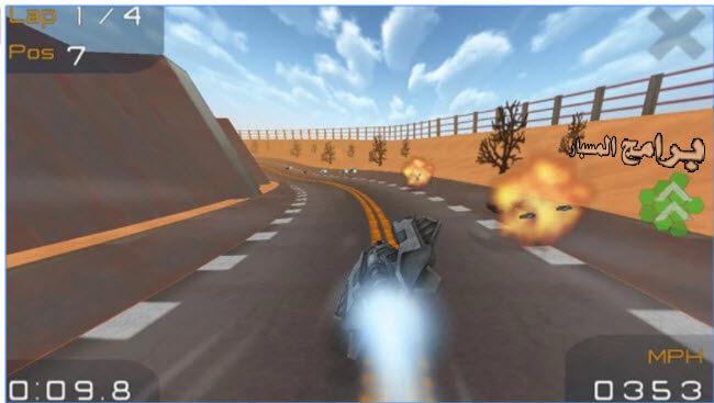 لعبة سباق السيارات TurboFly HD